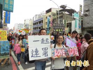 台南首場大規模彩虹遊行 近2000人參加