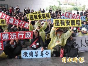 花園公墓家屬抗議  要求中市府撤銷禁葬令