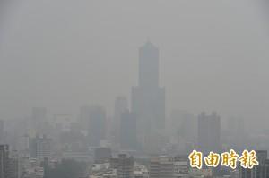 台南、高雄多處地區 一早PM2.5就「紫爆」