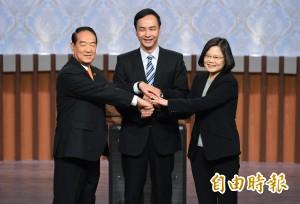 中國官媒嗆:迫蔡英文向「九二共識」靠近