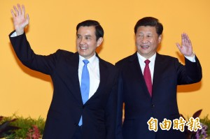 中國學者積極推薦!提名馬總統諾貝爾和平獎