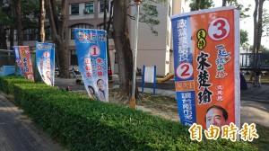 環保選舉 台南不插立小英競選旗幟