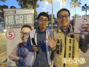 同性伴侶註記 同志批:高雄行,為何台南不行