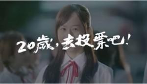 藍綠廣告大不同 朱學恆酸:KMT又在搞自殺