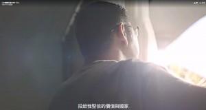 評國民黨新廣告 劉文雄:他們沒資格代表五年級
