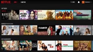 追美劇不用再翻牆了 網路電視Netflix登台
