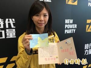 日媒評時代力量:可能成台灣第三大黨