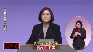 總統政見會3》小英:外交靠國力不是中國善意 網友大推