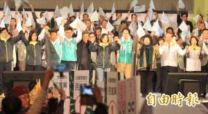 逾10萬人擠爆高雄 蔡英文:用3票救台灣!
