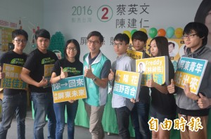 都在選舉中…但黃國昌、林昶佐拍影片力挺鍾佳濱