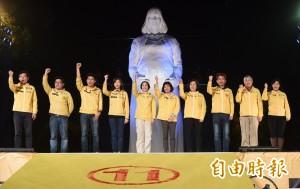 看台灣選舉 外媒:年輕人擺脫統獨、關心分配正義