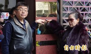 邱毅、林秀娟控小英收政治獻金 民進黨喊告