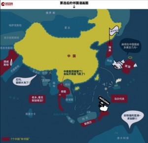 誰都阻止不了強國!中國網友投票「挪走」日本