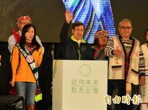 催票! 陳建仁:慈悲善良台灣人須具智慧勇氣領導人