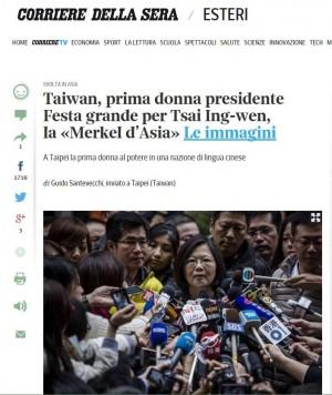 蔡英文成台灣首位女總統  義媒評:亞洲梅克爾
