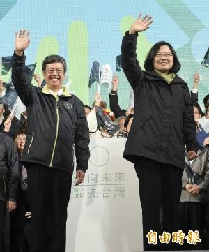 台灣首位女總統 白宮恭賀蔡英文
