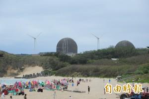 政策轉彎? 台電︰核電廠全停也不缺電