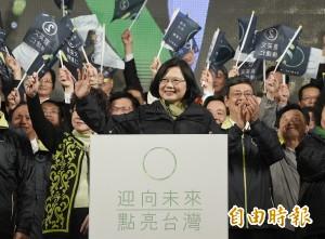法媒不稱中華民國稱台灣! 小英當選榮登頭版
