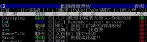 PTT八卦板歡迎中國網友發文... ...你能的話