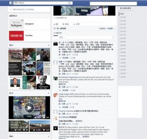 中國網友集體「翻牆」 BBC也中槍