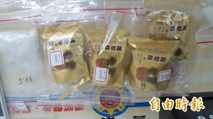 用鳳梨酥包裝毒品 販毒集團出新招