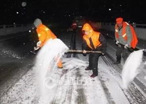 中國大量融雪鹽包被市民幹走 媒體疾呼「別炒菜」