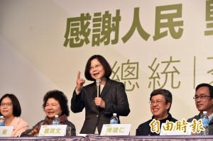 與中國互動 美專家:蔡英文已提供足夠空間
