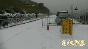 寒流來襲 公路總局擬管制8條路段
