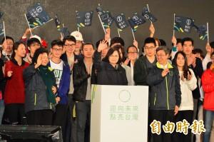 首度過半 民進黨團發表國會改革宣言