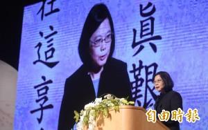 追思《自由》創辦人 蔡英文:台灣民主化重要推手