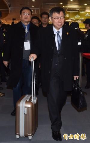 柯P訪日 東京都知事不停對他講這句台語...