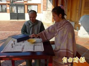 鳳儀書院慶周年 推限量古代桌遊陞官圖