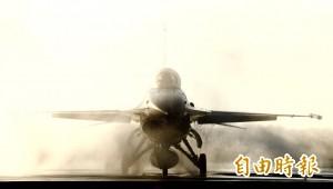 F-16上演「濕背秀 」 40秒不熄火洗乾淨