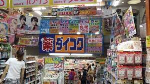 中國客狂買日本藥  藥界、網友:企業、政府之恥