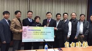 全國補教協會送暖新竹縣 捐贈30萬助學、濟弱