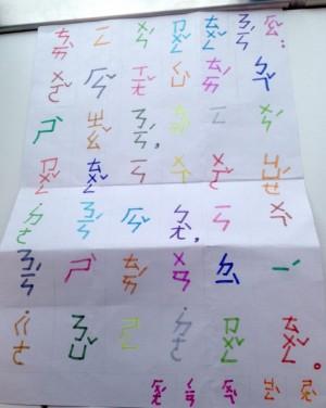 一封七彩信 讓小英在陰雨天中看見彩虹