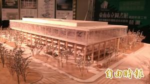 台南市圖新總館競圖 台荷建築師聯手奪冠