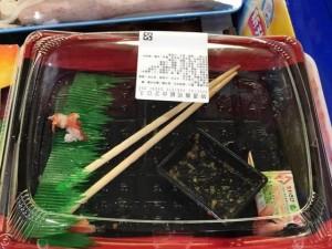 賣場內壽司吃完才結帳 引網友論戰