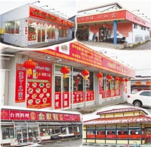 日本富山縣「台灣餐廳」 多是「中國人」開的