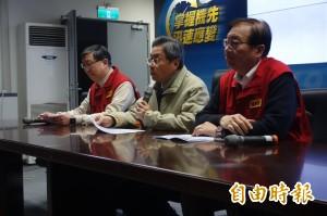 張揆宣布:罹難者慰問金提高至100萬