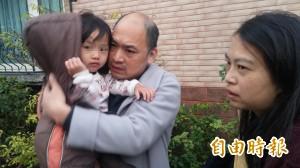 台南維冠大樓全家3人 受困逾2小時獲救