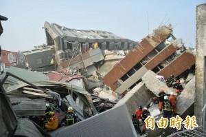 南台灣6.4大地震 現場救援直擊(圖輯)