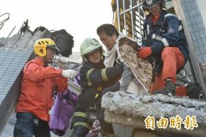 台南地震災情慘重 八仙後援團願出動志工