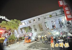 高雄強震 蔡英文指示南部執政縣市全力協助救災