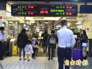 高鐵台中以南暫停駛 台北轉運站加強派車