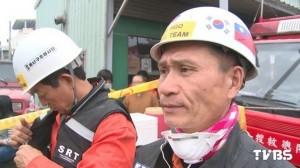 搜救人力充足  3韓國搜救員下午離台