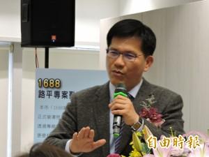 台北遇大震國家將癱瘓 林佳龍再提立院遷台中