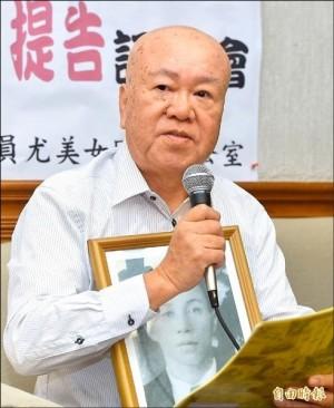 228日籍受難者家屬來台提告 法院判賠600萬