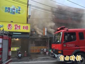 龜山民宅傳火警 濃煙直竄1人嗆傷