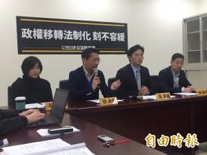 新國會開議!黃國昌:政權交接期應縮短